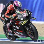 "Gresini changing into Aprilia MotoGP satellite tv for pc can be ""romantic"" - Motor Informed"