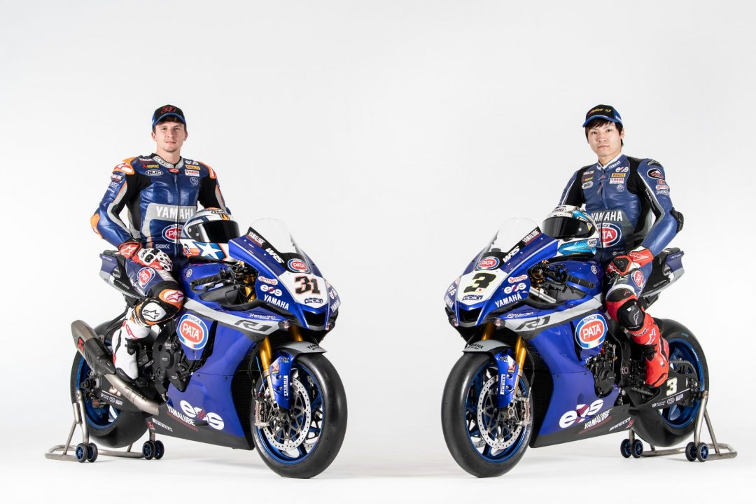 Superbike 2021: GRT Yamaha, listed below are the colours of Gerloff and Nozane - Motor Informed